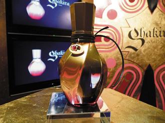 shakira-perfume