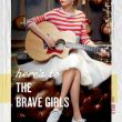 taylor-swift-keds-ad